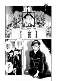[Kokima Dai] Otto ga Shinimashita. Vol.01 #20