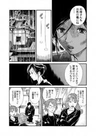[Kokima Dai] Otto ga Shinimashita. Vol.01 #21
