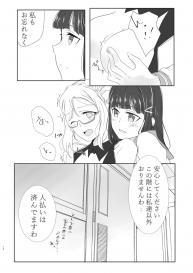 [Neko Bus Unsou (Neko Bus)] Oshiete Sense (Love Live! Sunshine!!) [Digital] #13