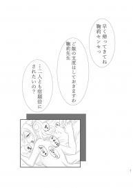 [Neko Bus Unsou (Neko Bus)] Oshiete Sense (Love Live! Sunshine!!) [Digital] #20