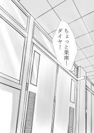 [Neko Bus Unsou (Neko Bus)] Oshiete Sense (Love Live! Sunshine!!) [Digital] #4