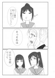 [Neko Bus Unsou (Neko Bus)] Oshiete Sense (Love Live! Sunshine!!) [Digital] #6