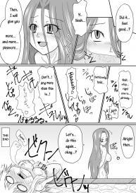 [Aju ga Mitsukarimasen (Aju)] Futana-LINK! II (Fairy Tail) [English] [EHCOVE] #22