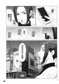 [Takasugi Kou] My Fair MILF [Chinese] #25