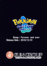 (C97) [Forever and ever… (Eisen)] BokkiMon SAITOU Zatsu Saimin Ecchi Bon (Pokémon Sword and Shield) [English] #19
