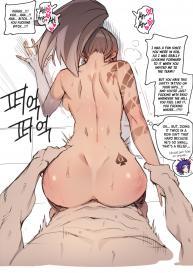 Neeko's Help (League of Legends) [ratatatat74] English #14