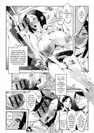 [Cevoy] Watashi no Himitsu no Seiheki [English] #106