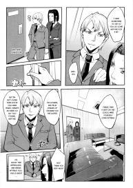 [Cevoy] Watashi no Himitsu no Seiheki [English] #114