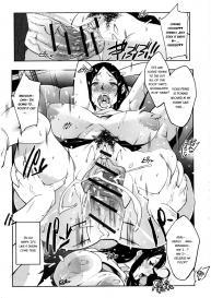[Cevoy] Watashi no Himitsu no Seiheki [English] #19