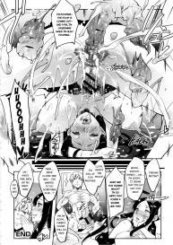 [Cevoy] Watashi no Himitsu no Seiheki [English] #28