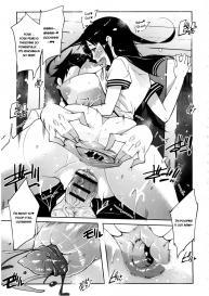 [Cevoy] Watashi no Himitsu no Seiheki [English] #45
