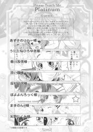 Please Teach Me Platinum (Cardcaptor Sakura) [English] #19