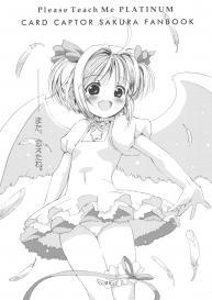 Please Teach Me Platinum (Cardcaptor Sakura) [English] #3
