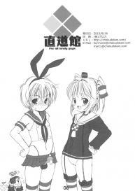Please Teach Me Platinum (Cardcaptor Sakura) [English] #44