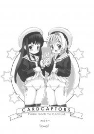Please Teach Me Platinum (Cardcaptor Sakura) [English] #6