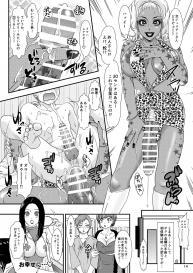 [A-mania9's (The Amanoja9)] BEHAVIOUR+16 ~BODY-CON CLINIC!~ [Digital] #13