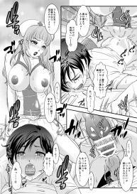 [A-mania9's (The Amanoja9)] BEHAVIOUR+16 ~BODY-CON CLINIC!~ [Digital] #23