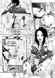 [A-mania9's (The Amanoja9)] BEHAVIOUR+16 ~BODY-CON CLINIC!~ [Digital] #6