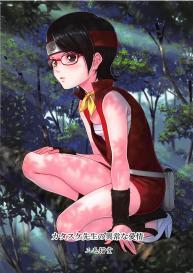 Katasuke Sensei no Ijou na Aijou (Sarada Hentai) #25
