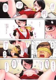 Katasuke Sensei no Ijou na Aijou (Sarada Hentai) #9