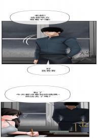 坏老师 | PHYSICAL CLASSROOM 7 [Chinese] #17