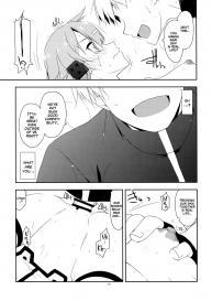 Angyadow (Shikei) Break off (Sword Art Online Hentai) (SC2016 Winter)  [English] #18