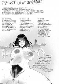 [Natsu no Oyatsu] Haha to Majiwaru Hi | The Day I Connected With Mom Ch. 1-9 [English] #211