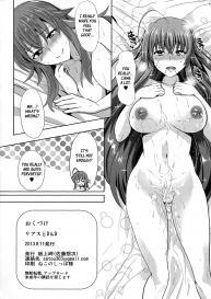 [Shijou Misaki (Satou Souji)] Rias to DxD (High School DxD) [English] #26