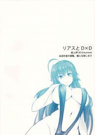 [Shijou Misaki (Satou Souji)] Rias to DxD (High School DxD) [English] #27