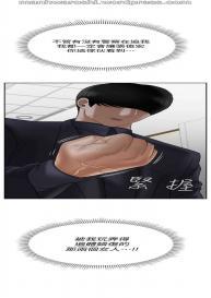 坏老师 | PHYSICAL CLASSROOM 22 [Chinese] Manhwa #18