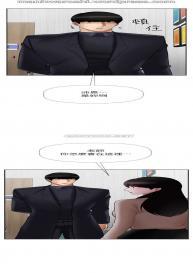 坏老师 | PHYSICAL CLASSROOM 22 [Chinese] Manhwa #4