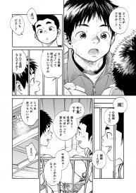 Shounen Zoom (Juumaru Shigeru) Gekkan Shounen Zoom 2020-04 [Digital] #12
