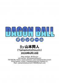[YamamotoDoujin] Dagon Ball – Pilaf Jou no Kiken na Wana! (Dragon Ball) #25