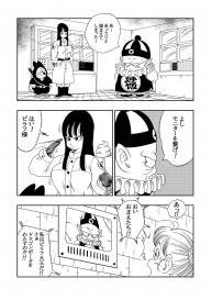 [YamamotoDoujin] Dagon Ball – Pilaf Jou no Kiken na Wana! (Dragon Ball) #3