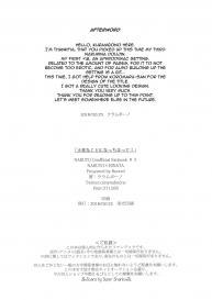 Buono! (Kurambono) Taihen'na koto ni natchimatte! | This became a troublesome situation! (Naruto) [English] #23