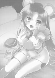 (C89) [Crystal Strawberry (Yuduki Kisa)] Fumopani (Full Metal Panic!) #23