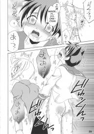 (Shota Scratch 5) [Studio Zealot (Various)] Bokutachi! Shotappuru!! (Boku no Pico) [English] [Narcissus] #26