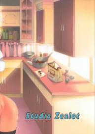 (Shota Scratch 5) [Studio Zealot (Various)] Bokutachi! Shotappuru!! (Boku no Pico) [English] [Narcissus] #63