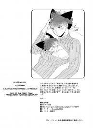Iwachan no Neko ni Naritai 7 – Haikyuu!! dj ENG #36