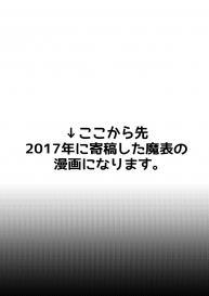 [Ham String (Shirowi Jam)] Yuugi-kun no Kojin Jugyou (Yu-Gi-Oh!) [Digital] #21