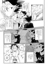 [Ham String (Shirowi Jam)] Yuugi-kun no Kojin Jugyou (Yu-Gi-Oh!) [Digital] #26