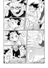 [Ham String (Shirowi Jam)] Yuugi-kun no Kojin Jugyou (Yu-Gi-Oh!) [Digital] #28