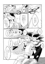 [Ham String (Shirowi Jam)] Yuugi-kun no Kojin Jugyou (Yu-Gi-Oh!) [Digital] #31