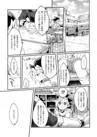 [Ham String (Shirowi Jam)] Yuugi-kun no Kojin Jugyou (Yu-Gi-Oh!) [Digital] #4