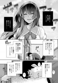 Ane wa Oyaji ni Dakareteru 2 – japanese #36