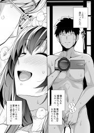 Ane wa Oyaji ni Dakareteru 2 – japanese #66
