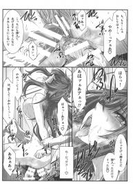 (C94) [STUDIO TRIUMPH (Mutou Keiji)] SPIRAL ZONE DxD II (Highschool DxD) #13