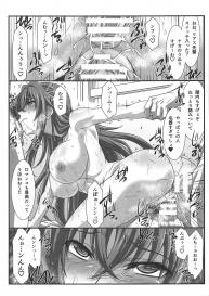 (C94) [STUDIO TRIUMPH (Mutou Keiji)] SPIRAL ZONE DxD II (Highschool DxD) #16