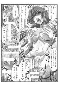 (C94) [STUDIO TRIUMPH (Mutou Keiji)] SPIRAL ZONE DxD II (Highschool DxD) #17