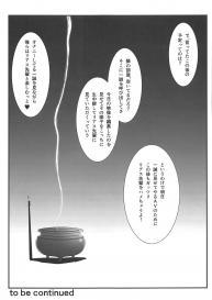 (C94) [STUDIO TRIUMPH (Mutou Keiji)] SPIRAL ZONE DxD II (Highschool DxD) #22